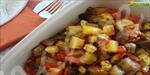 Fırında Domatesli Sebze Kavurması