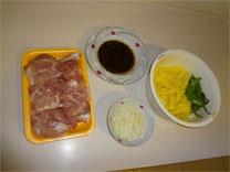Fırında Tavuk Pirzola